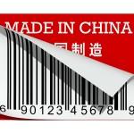 7 marchés porteurs en Chine : l'e-commerce